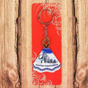 Брелок в форме юрты «Ханты-Мансийск. Мамонты»