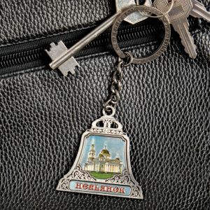 Брелок в форме колокола «Невьянск»