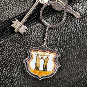 Брелок в форме герба «Магнитогорск»