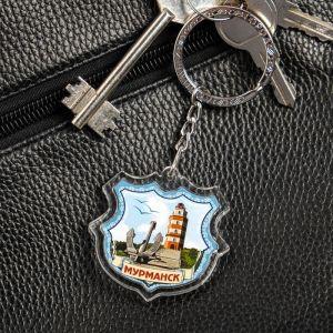 Брелок в форме герба «Мурманск»
