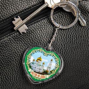 Брелок в форме сердца «Ростов-на-Дону»