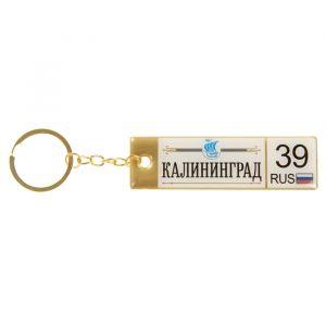 Брелок-автономер двусторонний «Калининград»