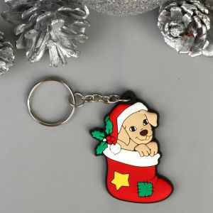 """Брелок для ключей """"Собака в сапоге"""" 5,5х3,5х0,5 см  МИКС  4609352"""