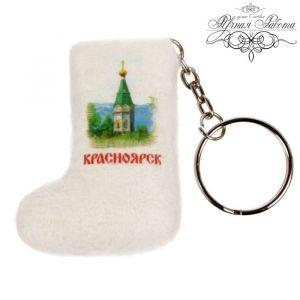 Брелок-валенок ручной работы «Красноярск»