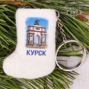 Брелок-валенок ручной работы «Курск. Триумфальная арка»