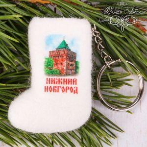 Брелок-валенок ручной работы «Нижний Новгород. Дмитриевская башня»