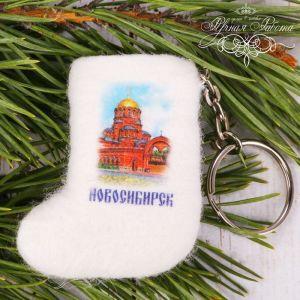 Брелок-валенок ручной работы «Новосибирск. Собор во имя Александра Невского»
