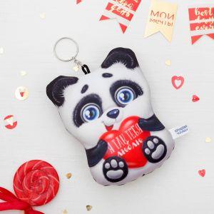 Брелок антистресс «Я так тебя люблю», панда, 9,2?12 см