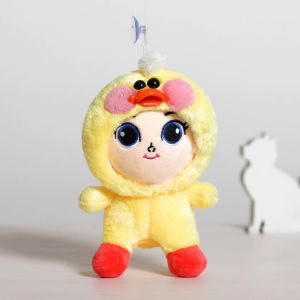Кукла в комбинезоне «Цыплёнок»