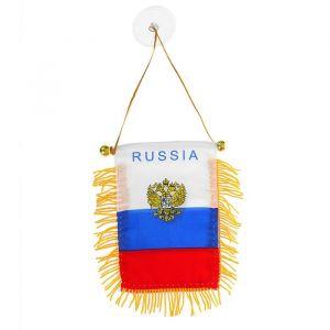 Вымпел «Россия», с гербом, на присоске
