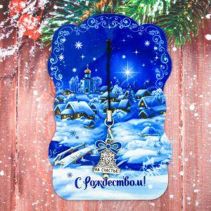 Открытка с подвеской «Рождественская ночь»