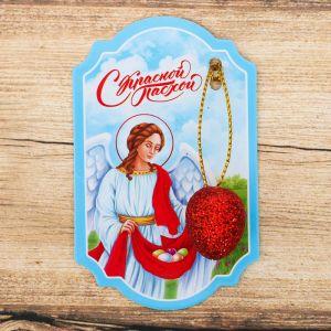 Пасхальная подвеска-яйцо на открытке «Ангел христианский»