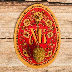 Пасхальная подвеска-яйцо на открытке «ХВ. Орнамент»