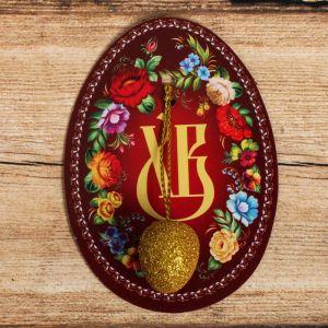 Пасхальная подвеска-яйцо на открытке «ХВ. Цветы»