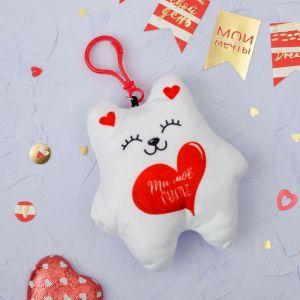 Мягкая игрушка, подвеска «Ты мое счастье», котик