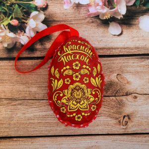 Пасхальный сувенир на ленте «С Красной Пасхой. Орнамент»