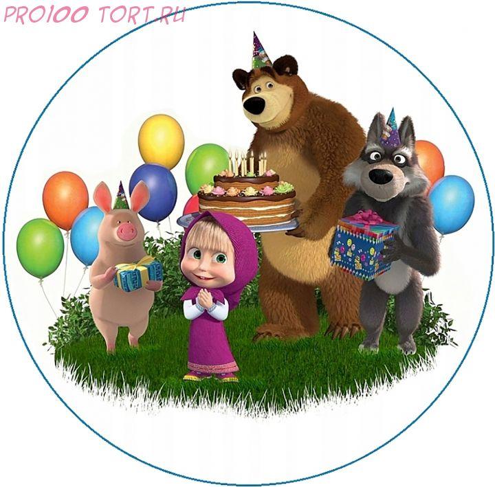 Вафельная картинка на торт, капкейки, пряники   Детский праздник №81 (D-14,5)