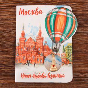 Открытка с подвеской «Москва. Спасская башня»