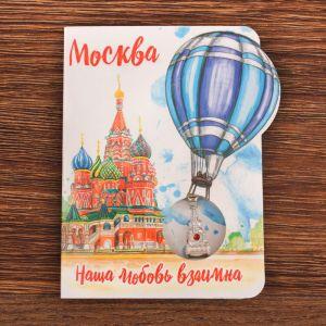 Открытка с подвеской «Москва»