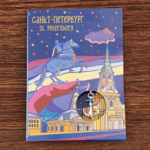 Открытка с подвеской «Санкт-Петербург. Якорь»