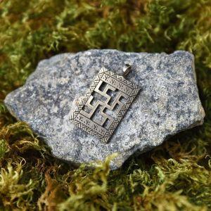 Подвеска «Одолень трава», литая, латунь 1278378