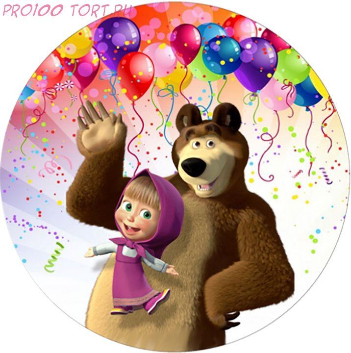 Вафельная картинка на торт, капкейки, пряники   Детский праздник №80 (D-14,5)