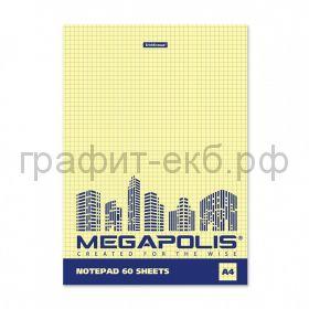 Тетрадь А4 60л.кл.ErichKrause MEGAPOLIS Yellow Concept склейка 26510