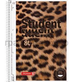 Тетрадь А4 80л.кл.Brunnen Колледж Animal/Zebra  67528