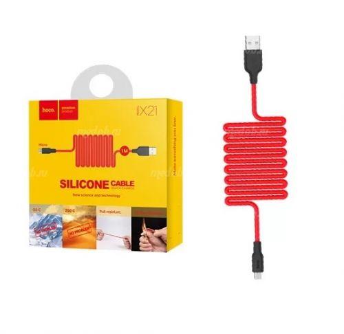 Кабель HOCO X21 Silicone Cable USB Type-C (L=1M), Black&Red
