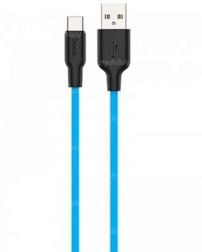 Кабель HOCO X21 Silicone Cable USB Type-C (L=1M), Black&Blue