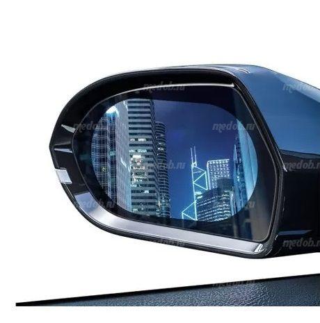 Защитная пленка Baseus Rainproof для автомобильного зеркала заднего вида 150x100мм SGFY-D02
