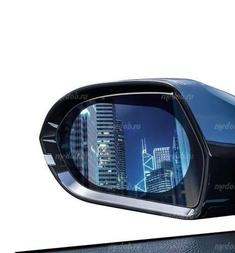 Защитная пленка Baseus Rainproof для автомобильного зеркала заднего вида 95x95мм SGFY-B02