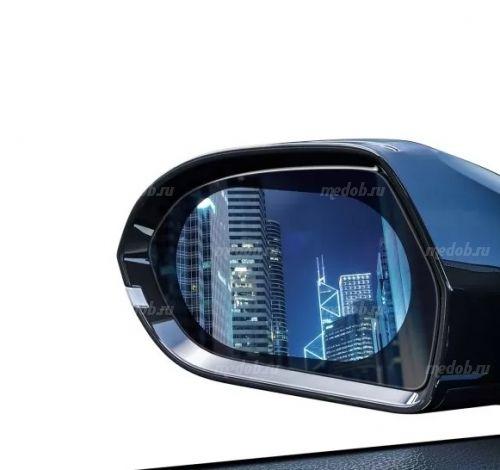 Защитная пленка Baseus Rainproof для автомобильного зеркала заднего вида 135x95мм SGFY-C02 (2 шт)