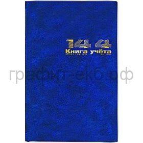 Тетрадь регистр.А4 144л.кл.Альт 7-144-667/1