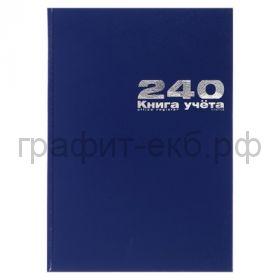 Тетрадь регистр.А4 240л.кл.Альт 7-240-422
