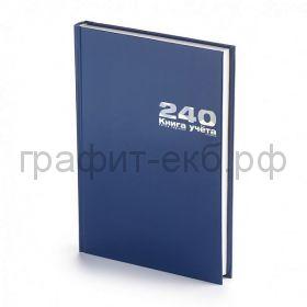 Тетрадь регистр.А4 240л.лин.Альт 7-240-423