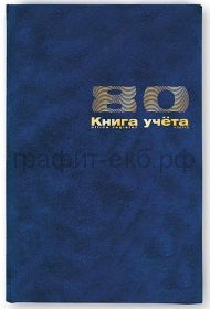 Тетрадь регистр.А4 80л.кл.Альт 7-80-111