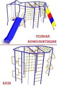 """Уличный детский спортивный комплекс """"Мечта"""" - Модульный"""