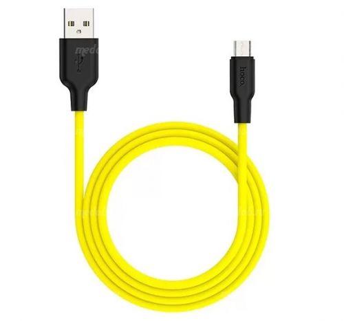 Кабель HOCO X21 Silicone Cable Micro-USB (L=1M), Black&Yellow