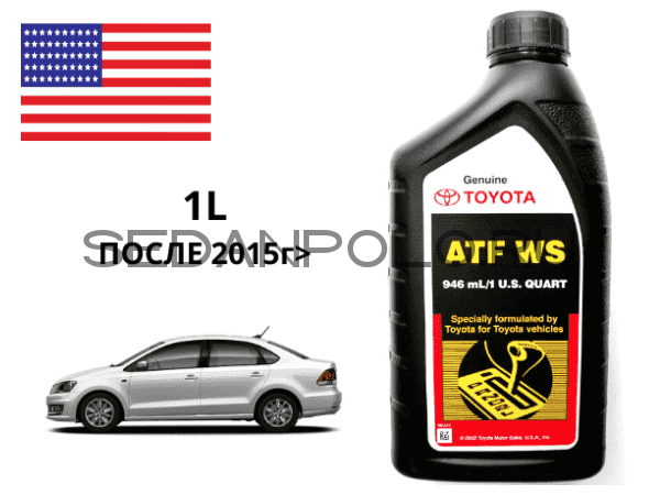 МАСЛО АКПП TOYOTA WS 4 USA VOLKSWAGEN POLO SEDAN РЕСТАЙЛИНГ