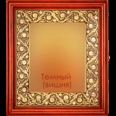 Киот для иконы Басма (цветок)