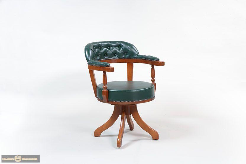 Кресло L 435K