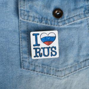 Значок деревянный «Россия. Сердце» 4211700