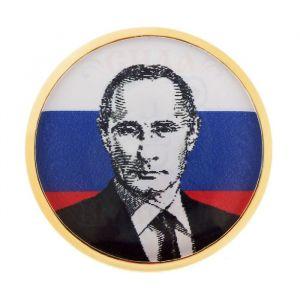 Значок «Путин В. В», серия Патриот