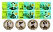 10 + 100 РУБЛЕЙ - БЕЛОЕ ДВИЖЕНИЕ. Набор монеты + банкноты