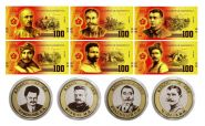 10 + 100 РУБЛЕЙ - КРАСНАЯ АРМИЯ. Набор монеты + банкноты