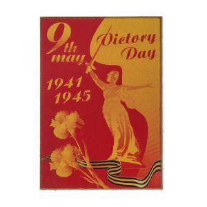 Магнит дерево Victory Day 4х6 см   3244152