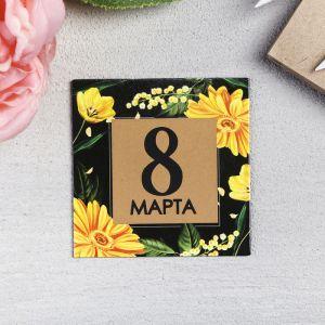 Магнит со скретч-слоем «Жёлтые цветы»