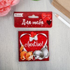 Деревянный магнит «Люблю!»