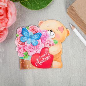 Магнит в открытке «Я тебя люблю»